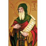 Св. Антоний Велики