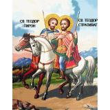 Св. Теодор Тирон и Св. Теодор Стратилат