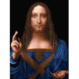 Спасителят на света /Леонардо да Винчи/