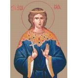 Св. великомъченица Вяра