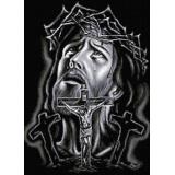 Исус е любов